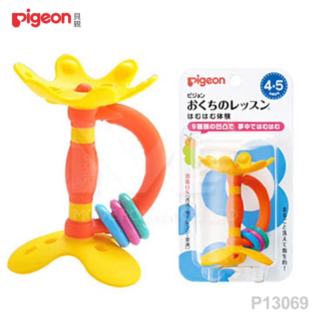 【任選】日本《Pigeon 貝親》嘴唇訓練型玩具