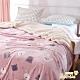 Betrise小兔子  輕生活 清新印花暖柔金貂絨雙面毯 product thumbnail 1