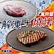 西華SILWA節能冰霸極速解凍+燒烤兩用盤30cm product thumbnail 2