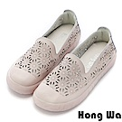Hong Wa 羅莉塔雕花沖孔牛皮樂福鞋 - 膚色粉