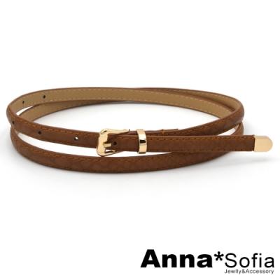 AnnaSofia 蛇紋革小梯釦 超細腰帶皮帶(咖駝)