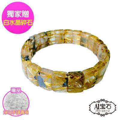A1寶石  5A頂級鈦晶天然米字花帶原母礦24k金色手排手環