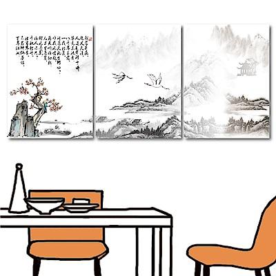 橙品油畫布 三聯式 無框畫中國風掛畫-水墨山水30x40cm
