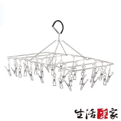 生活采家台灣製304不鏽鋼室外三折式32夾曬衣架#27128