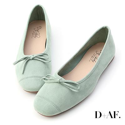D+AF 輕快舞曲.繽紛絨料芭蕾娃娃鞋*綠