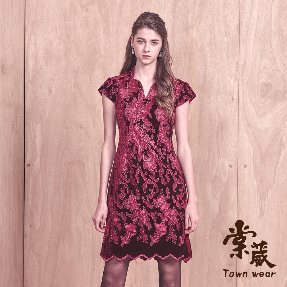 【TOWNWEAR棠葳】修身植絨蕾絲V領洋裝