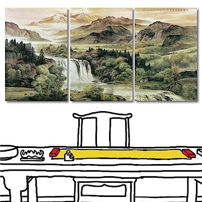 橙品油畫布 三聯式直幅山水無框畫-雲天高誼40x60cm