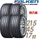 【飛隼】AZENIS FK510 濕地操控輪胎_四入組_215/45/17(FK510) product thumbnail 2