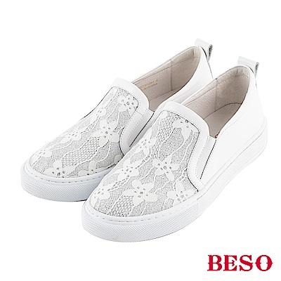 BESO 柔美風情 蕾絲休閒鞋~白