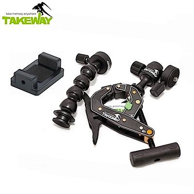 台灣製造Takeway蛇頸延長桿T-FN01 T1鉗式腳架