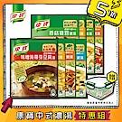 [加贈保鮮盒] 康寶 中式濃湯8包組(2入/包)