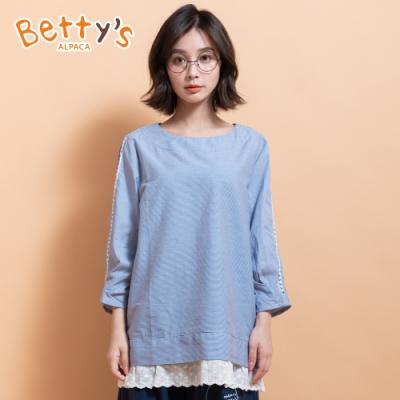 betty's貝蒂思 唯美風拼接蕾絲上衣(藍色)