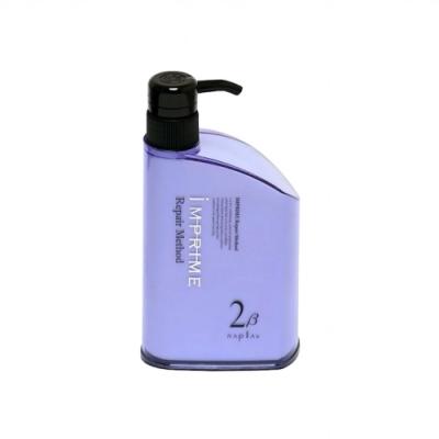 NAPLA iM上質修護法2b 450g(第二劑保濕型)