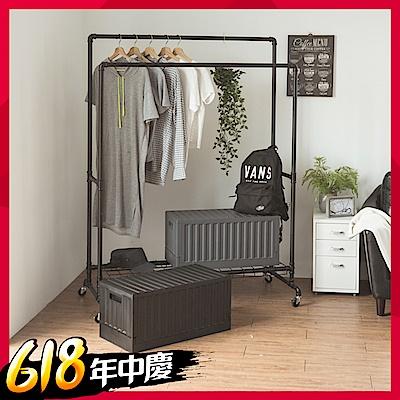 [618年中慶限定] Home Feeling 貨椅收納椅/收納箱/貨櫃椅(鐵灰色)