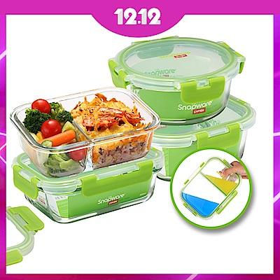 [時時樂]【加碼送365ml保鮮盒 共5入】康寧密扣可拆扣分隔玻璃保鮮盒4件組