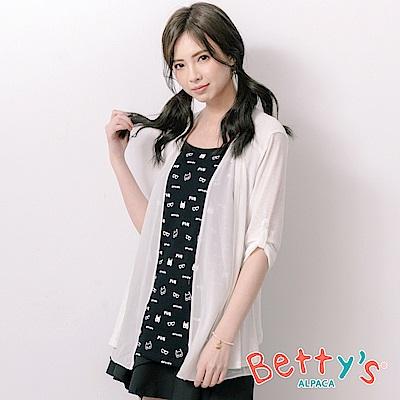 betty's貝蒂思 FUN印花拼接雪紡七分袖上衣(白色)