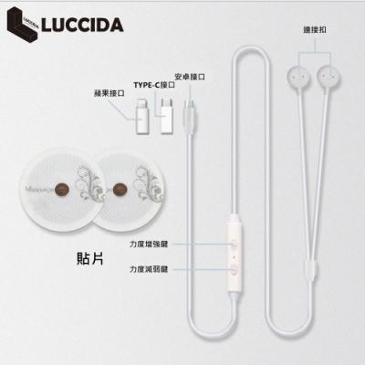LUCCIDA 手機用線控紓壓貼片【適用各廠手機】