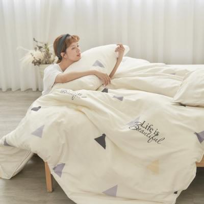 BUHO 天然嚴選純棉雙人加大四件式兩用被床包組(乘風日禾)