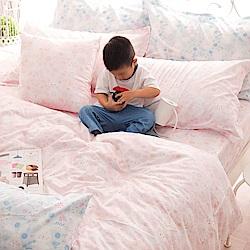 OLIVIA  森林小兔 粉  標準雙人床包被套四件組 300織精梳純棉