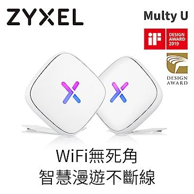 ZyXEL合勤 Multy U AC2100 三頻全覆蓋無線延伸系統 WSR30雙包裝