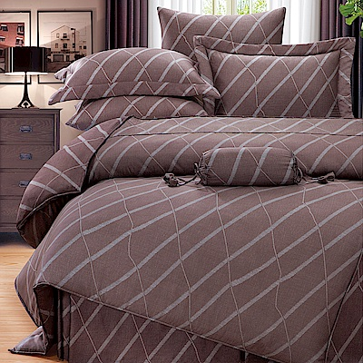 Saint Rose 布朗菲 雙人100%純天絲兩用被套床罩八件組