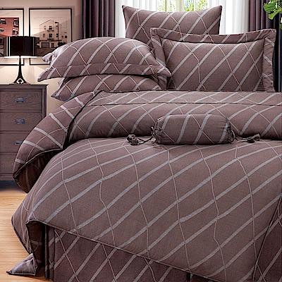 Saint Rose 布朗菲 加大100%純天絲兩用被套床罩八件組