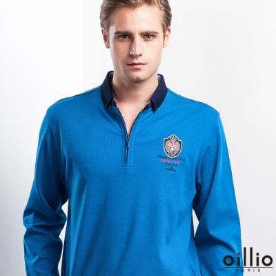 oillio歐洲貴族 長袖超柔POLO衫 特色領子款式 吸濕不悶熱 藍色