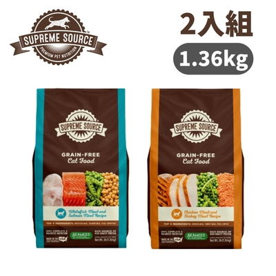 【2入組】SUPREME SOURCE紐健士-無穀天然貓糧系列 3lb/1.36kg (購買第二件贈送寵鮮食零食1包)