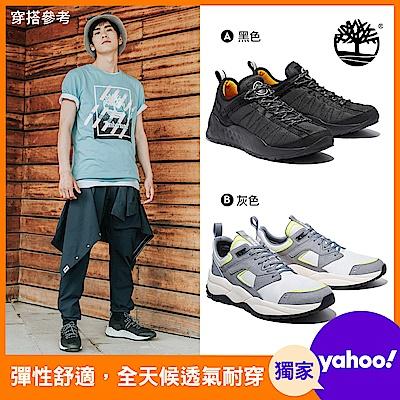 [限時]Timberland男款健行鞋/休閒鞋(5款任選)