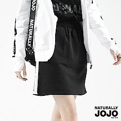 【NATURALLY JOJO】 原創剪接短褲裙 (黑)