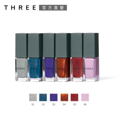 THREE 魅光指彩7ml((6色任選)
