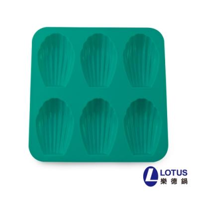 LOTUS 瑪德蓮貝殼蛋糕6入軟烤模(顏色隨機)