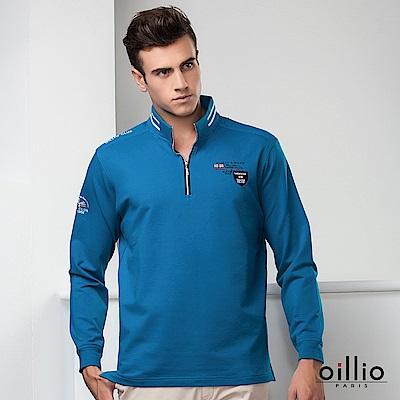 歐洲貴族oillio 長袖T恤 特色立領 素面款式 藍色