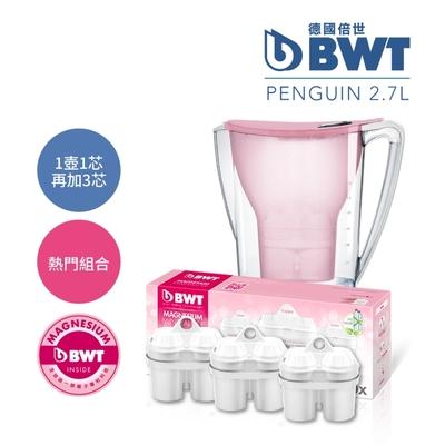 BWT德國倍世 Mg2+鎂離子濾水壺2.7L(限定粉) + 8周長效濾芯-三入組
