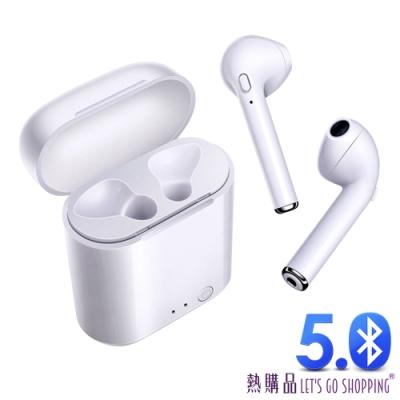 【LGS熱購品】i7 mimi藍牙耳機 - 藍牙5.0 續航2.5小時