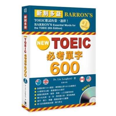 NEW TOEIC新制多益必考單字600 附MP3 (BARRON'S 第六版)