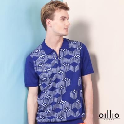 oillio歐洲貴族 短袖超柔順透氣POLO領線衫 頂級天絲棉棉料 藍色
