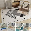 BUNNY LIFE 北歐風舒柔水晶絨地毯(120x160cm) 多款可選