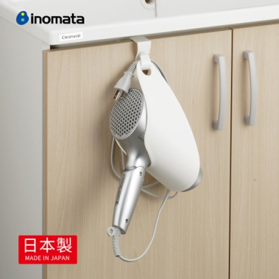 【日本製 INOMATA】免鑽釘吹風機收納吊掛架