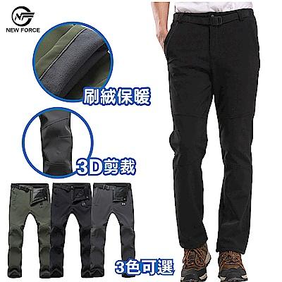 NEW FORCE 戶外機能保暖衝鋒褲
