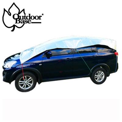 【Outdoorbase】車用抗UV冰涼墊.多層防曬隔熱墊 內附收納袋-21645