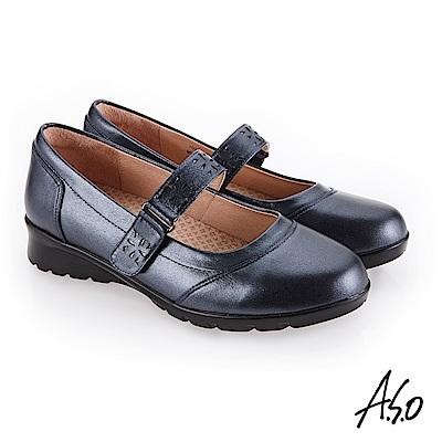 A.S.O 紓壓氣墊 人體工學設計牛皮休閒鞋 深藍