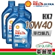 【SHELL】HELIX HX7 SN 10W40 1L_四入組_機油保養套餐 product thumbnail 1
