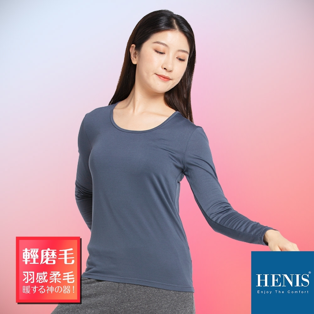 HENIS  暖膚極觸感 極細緻磨毛輕盈保暖衣 經典圓領-灰色