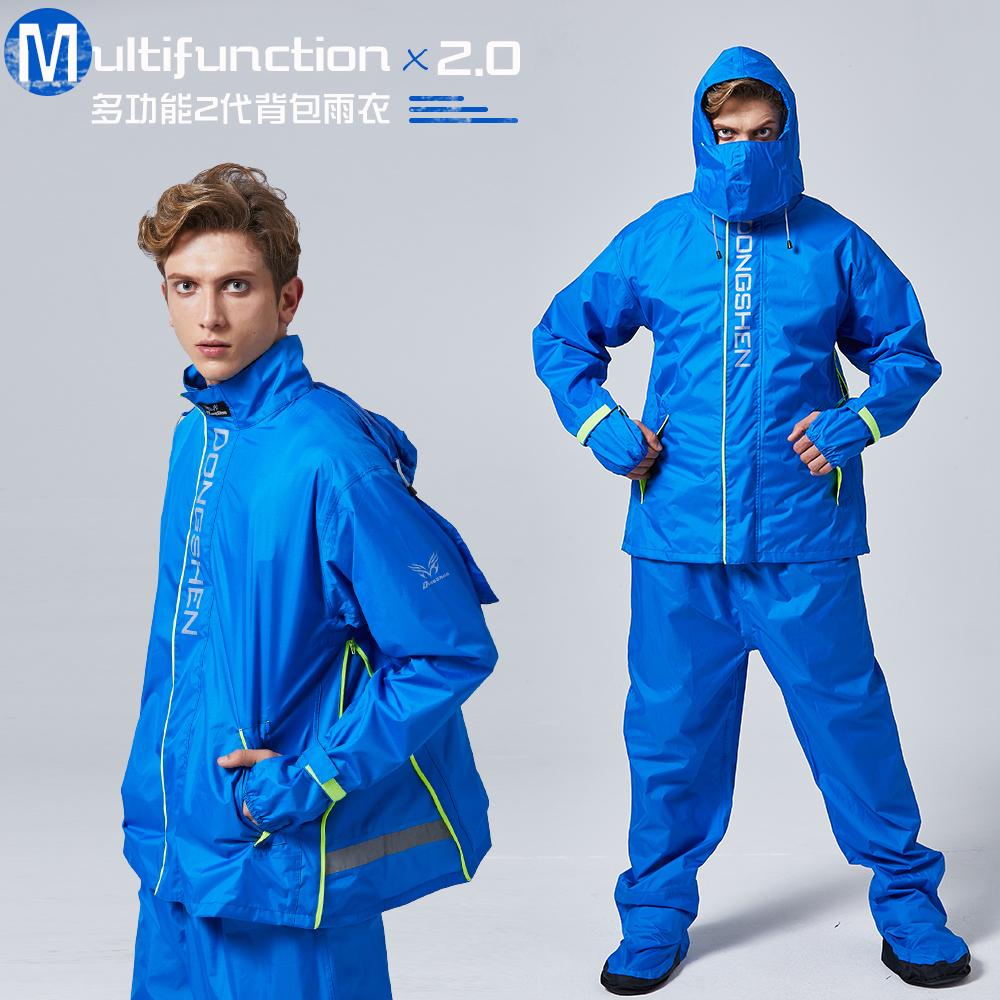 【東伸 DongShen】多功能2代背包雨衣-水藍