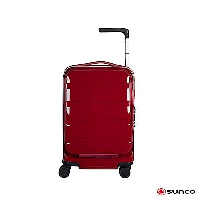 日本SUNCO 19.5吋 獨家專利單柄拉桿箱 登機箱 紅
