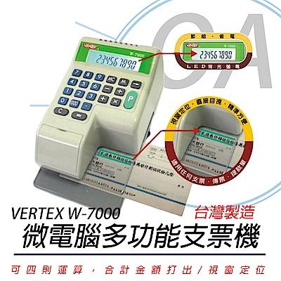 世尚 VERTEX W-7000 中文/國字 微電腦 支票機 視窗定位