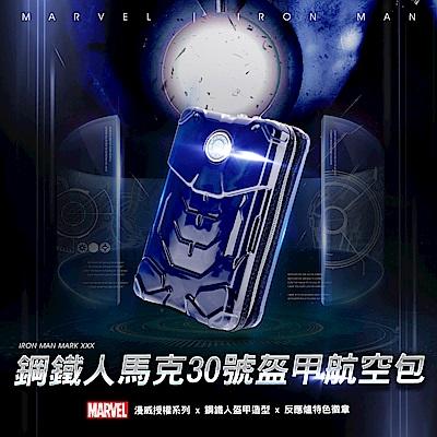 Marvel 漫威復仇者系列鋼鐵人馬克7號盔甲航空包-寶石藍