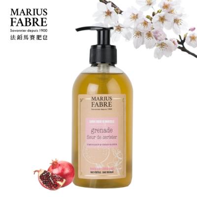 法國法鉑-櫻花石榴草本液體皂-400ml-瓶
