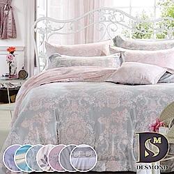 岱思夢 天絲被套床包四件組